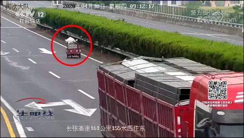 揪心!高速路上八旬老人不听劝阻骑电动车逆行,险酿事故