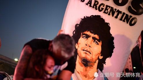"""送别""""一代球星""""马拉多纳!一首《阿根廷别为我哭泣》奉上,动情送别球王!"""