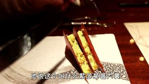 北京美食探店:看看1580的法式下午茶,到底吃的啥 ,奢侈