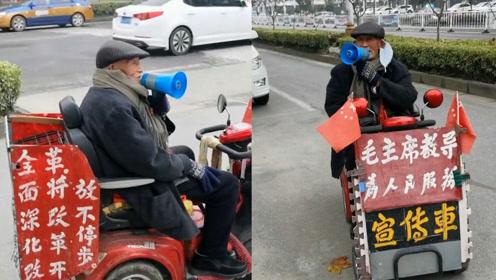 94岁高龄老人开电动车义务宣传防疫,路人纷纷点赞