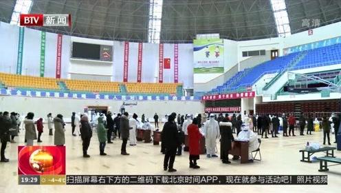 內蒙古:滿洲里新增本土確診1例 無癥狀感染者1例