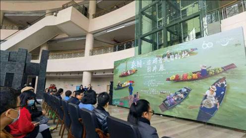 2020泰国·旅游首选目的地图片展在广西南宁举行