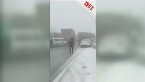 河北廊坊一地因天气原因发生事故:五辆车发生碰撞 一人轻伤