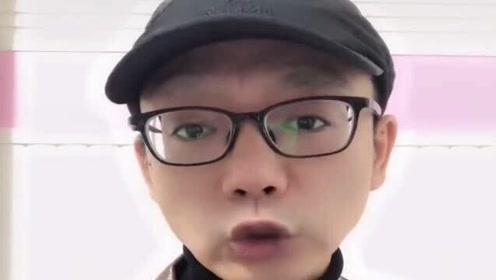 赵本山女儿,替辛巴卖假货说话,遭网友怒怼