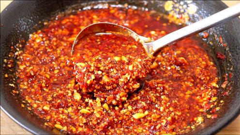 做辣椒油时,切记别直接泼热油,多加这一步,拌面拌菜都很香