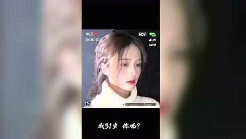 白鹿模仿韩剧经典片段,近距离看本人好美啊