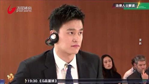 记者采访相关法律人士解读孙杨禁赛裁决