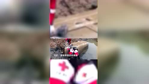 #热点速看#广西一面包车冲入池塘,抽干池塘水后发现司机已不幸身亡