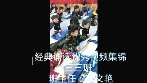 树人学生经典诵读视频
