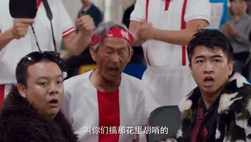 《陈翔六点半之民间高手》大爷队惜败功夫队 第三段
