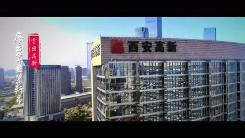 努力创制新场景    让西安旅游的文化标签更亮