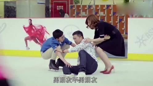我的体育老师:小米带马克滑冰,马克摔伤了,还不让学生告诉马莉