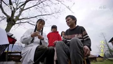 脫貧攻堅大型政論專題片《擺脫貧困》第六集