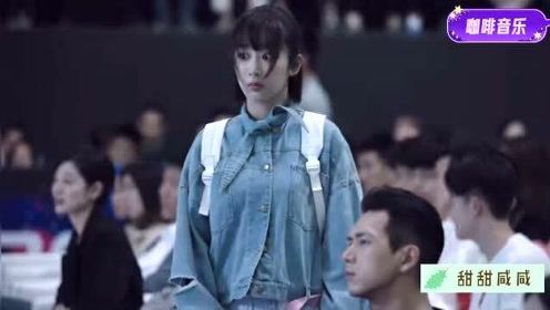 2021热门音乐(甜甜咸咸)(醒不来的梦)