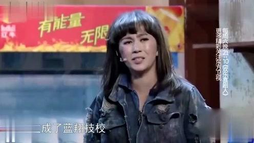 """开心麻花马丽爆笑合集,为揽客大跳热舞,""""妖娆""""身材惹全场呐喊"""