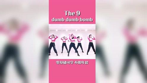 青岛韩舞爵士舞流行舞蹈《dum* dum* *om*》S. Pink舞蹈室