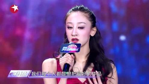 李祎然表演现代舞《此生惟你》,尽显优美深情一面,让人很感动