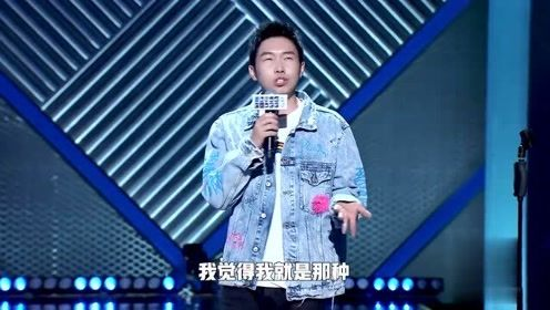 脱口秀大会:笑坏,杨蒙恩提醒您,旅游别坐廉