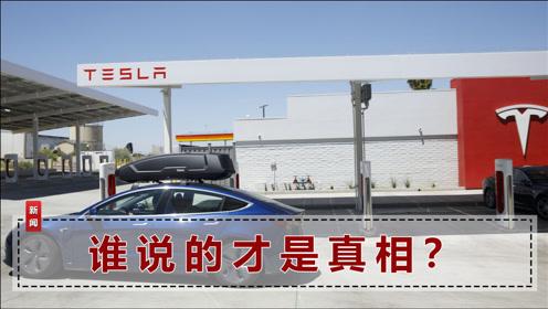 又要引爆中国舆论了?特斯拉回应刹车失灵:车
