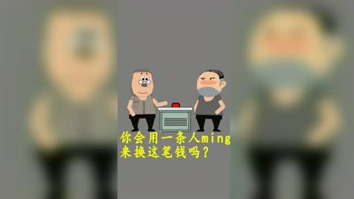 #原创动画新星计划# 搞笑动漫:如果有一个按一
