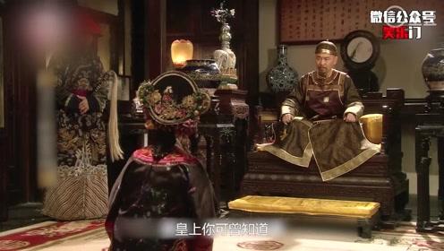 恶搞配音甄传:皇后考四级怒了