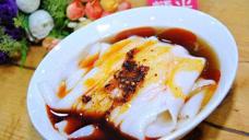 热面皮·纯享:陕南绝味热面皮,吃一口想一天