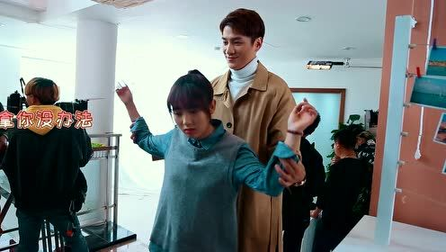Behind the scenes: The cutest height difference | Forget You Remember Love