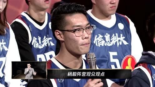 杨毅阵营观众观点:东契奇篮下终结能力恐怖 未来发展没有局限