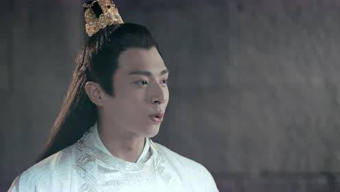 Highlight EP15 Ver.4 | The Legend of Jinyan