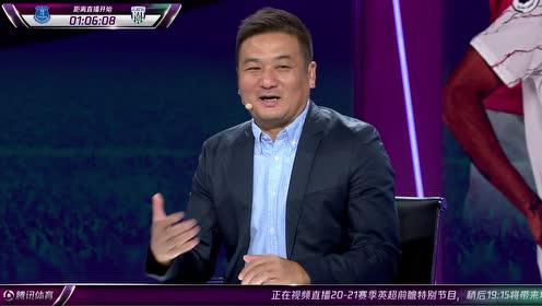 杨璞爆笑调侃阿森纳:上赛季失去了大半球迷 开门红把球迷又带回来了