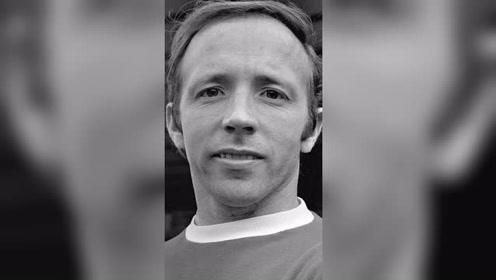 英格兰队世界杯夺冠功臣去世 曼联发视频哀悼球队名宿斯蒂尔斯