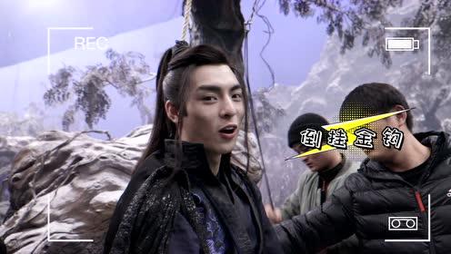 BTS: Jun Linyuan hang Yu Mingye upside down | Dance of the Phoenix