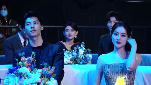 Star Cam: Xu Guanghan, Zhu Xudan