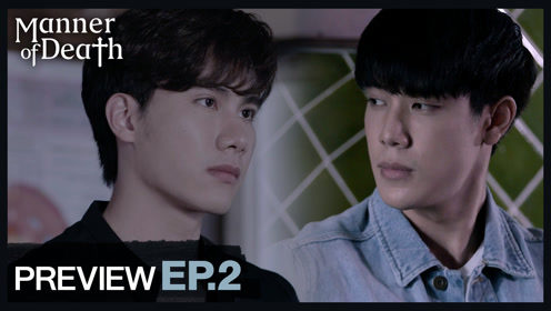Preview EP2: Manner of Death