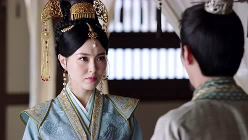 Highlight EP39 Ver.1 | The Legend of Xiao Chuo