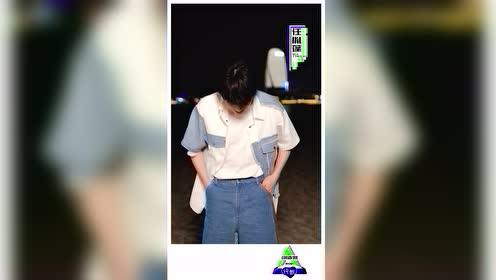 創造營2021學員任胤蓬-花式制服變裝