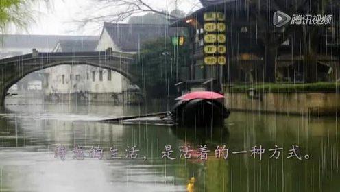 九年级语文上册2 雨说(郑愁予)