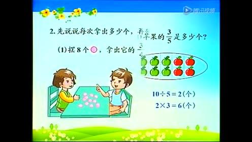三年級數學下冊八 解決問題