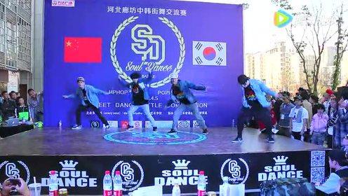 中韩街舞交流赛
