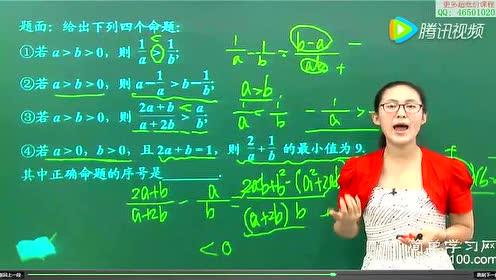 简单名师熊丹精讲高考数学
