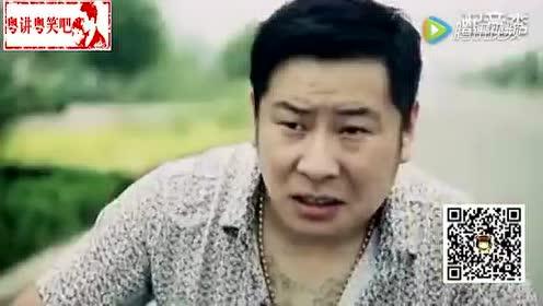 广东方言白土佬恶搞配音喝酒不开车,开车不喝