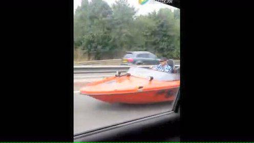 喂,交警吗?在高速路上有人开船超了我的车!