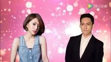 林宥嘉同居丁文琪今年完婚 想生一男一女