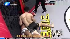 日本拳手半张脸废了!中国小伙重拳狂捶2分钟KO对手