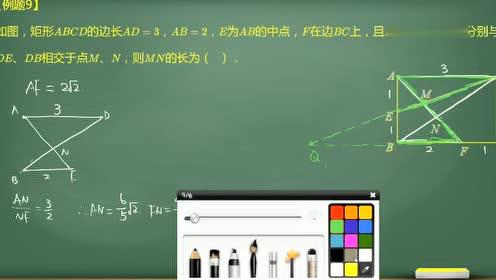 九年级数学下册第二十七章-相似_相似三角形flash课件