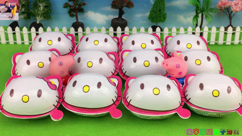 小猪佩奇拆凯蒂猫玩具蛋 奇趣蛋玩具视频