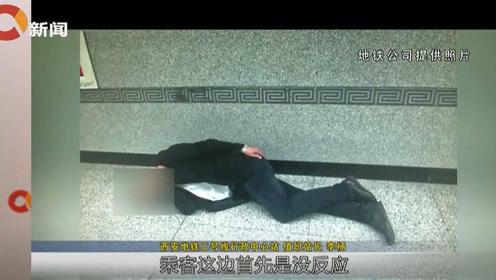 """地鐵通道當""""旅館"""" 醉漢要求睡一夜"""