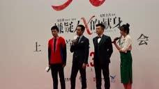 【王凯】【嫌疑人X的献身】上海首映小片段