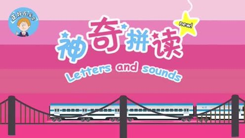 Letters and sounds L28-ie