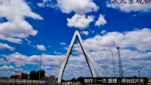 邢台首部延时摄影城市宣传片
